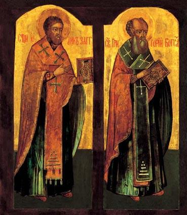 Santos Basílio e Gregório, rogai por nós!!!